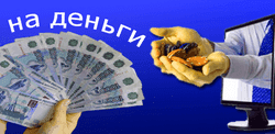 igrat_na_dengi_kazino_vulkan